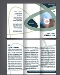 商业折页画册