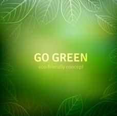 绿色叶子矢量背景
