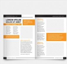 创意商务宣传册矢量素材