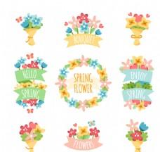 花束与花环