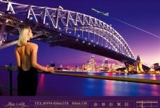 紫色大氣房地產海報