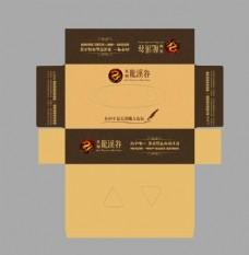 地产抽纸盒  地产素材