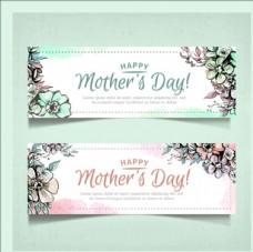 水彩花卉母親節快樂橫幅