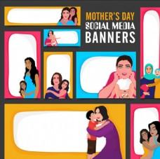 卡通母親節快樂橫幅框架