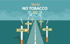 世界戒烟日素材