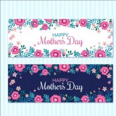 粉紅色花卉母親節快樂橫幅