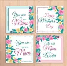 四款彩色花卉母親節賀卡