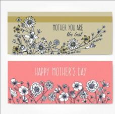 手繪花卉母親節快樂橫幅