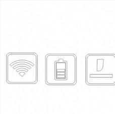 充电wifi信号标识