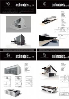 现代化别墅模型