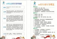 投诉  泸州文明   文明建设