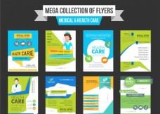 八款医疗卫生概念海报传单