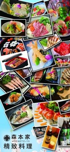 寿司灯箱片