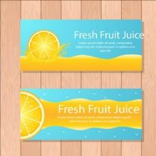 两款蓝底橙汁横幅