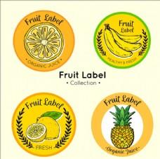 四款手绘水彩水果标签