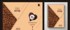 简洁咖啡画册封面封底