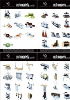 厨房小品模型