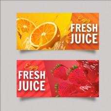 写实风格橙子草莓果汁横幅