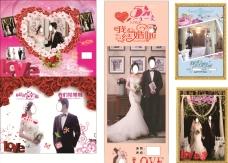 婚庆海报展架