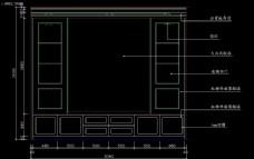 室内图块 电视柜背景墙