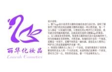 丽华logo设计