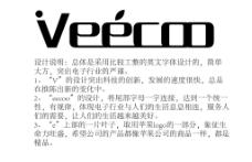 veecoo字体设计