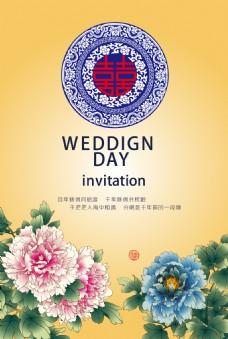 中国风牡丹节庆背景
