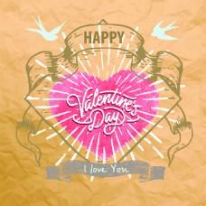 纸张纹理活动节日粉色爱心矢量素材文件