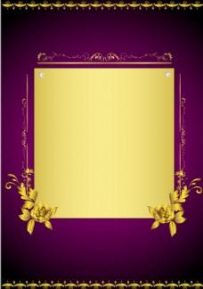 金色质感背景