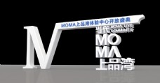 M造型门头设计