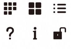 多个ui简单实用图标
