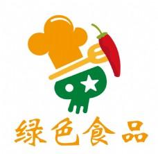 绿色食品 辣椒  logo