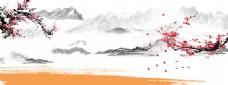水墨山水中国风海报