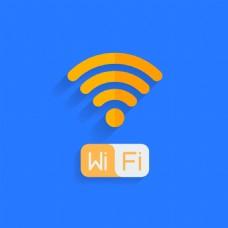 简约Wifi图标蓝色背景
