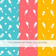 扁平风格白色的冰淇淋雪糕图案