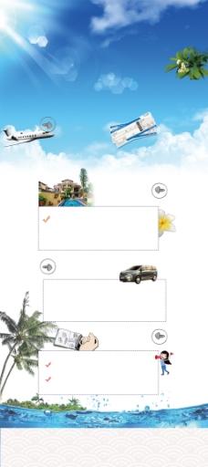 泰国旅游展架背景素材