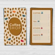 美丽的咖啡店菜单模板