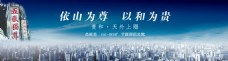 轮播大图淘宝电商海报banner