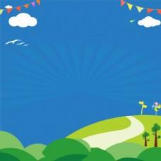 卡通童装童鞋蓝绿自然主图背景psd模板