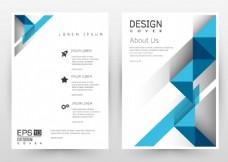 简约高档几何图形企业画册封面