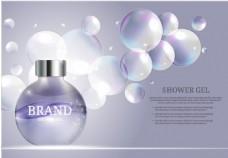 紫色唯美香薰香水宣传海报