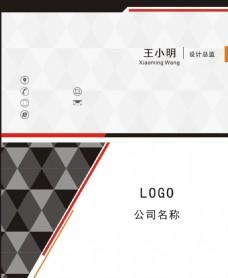 矢量几何扁平企业商业商务创意名片背景设计