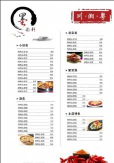卡布菜品,巧克力松饼汉堡奇诺咖啡厅图片菜猪肉能和蔬菜一起吃吗图片