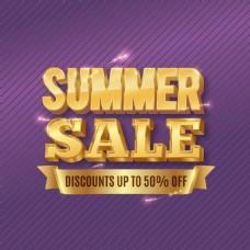 金色英文艺术字夏季促销紫色背景