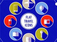8旅游相关的扁平化图标