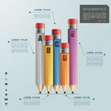 铅笔背景素材