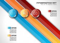 商务信息创意设计图
