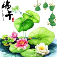 端午节莲花池粽子