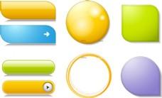 矢量圆弧创意对话框