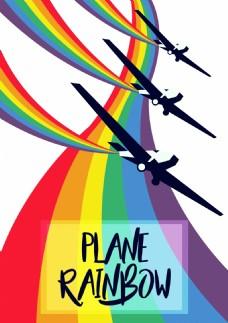 扁平彩虹飞机插画